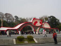 パンダ基地の入り口です。 どうやら赤は春節ではなくクリスマス仕様の模様。  panda.org.cn