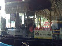 イポー駅の近くにある近郊バスターミナルから、 66番のバスに乗ってサンポトンに行きます。 1、5リンギットです。