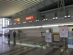 2015年の年末の仙台空港の景色です。  2015年10月25日からの冬ダイヤで、 スカイマークの神戸ー仙台が運休。 カウンターも撤去されていました。  ※神戸ー仙台は2017年夏ダイヤから復活