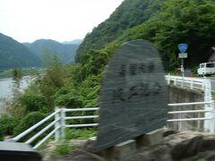 高梨大橋竣工記念。