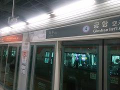 空港駅から沙上駅まで釜山-金海軽電鉄に乗車します。