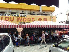 老黄芽菜雞沙河粉、 有名なレストランでお昼ご飯で入ります。 人が多いですが一回はこんな店に入りたかったので入ります。