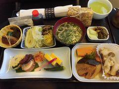 復路はJALのビジネスクラス 羽田空港着です。