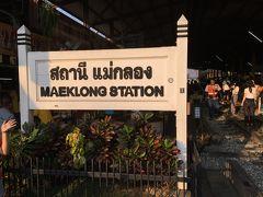 メークローン駅です。 7時50分頃到着したので列車が通過するまで時間に余裕がり、暫く自由行動です。