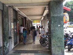 杭州小籠湯包 (杭州南路本店)
