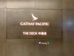 ザ・デッキ 香港空港をちょっと上から見下ろせます。