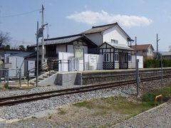 JR龍岡城駅 しなの鉄道上田駅から小諸駅まで移動し、そこでJRに乗り換え、龍岡城駅へ。 龍岡城駅より2つ前の駅で40分くらいの足止めを食らい、漸く到着。