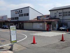 しなの鉄道・JR小諸駅