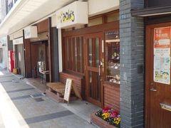 みつばち 営業を自粛する店が多い中、営業していた数少ない店。
