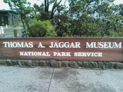1985年に建設された火山学の博物館。アメリカの地質学者トーマス A・ジャガーにちなんで名付けられた博物館。  2018年5月以降に起こったハレマウマウ火口の噴火や山頂周辺の地震により、無期限閉鎖になってしまったとのこと(T_T)  行っておいてよかった。