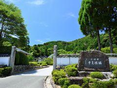 ●香山公園  旅の最初の目的地は、山口県の県庁所在地である山口市の中心部。 「新山口駅」からは、距離にして10キロ以上離れています。  この地は室町~戦国時代の大名・大内氏の本拠地として発展し、その繁栄ぶりは「西の京」と称されるほどで、今も歴史遺産が数多く残されており、今回はそのいくつかのスポットを巡っていくことに。  それでさっそく訪れたのが、歴史公園として整備されている「香山(こうざん)公園」です。 公園入口の手前に広い無料駐車場があり、そこに車を止めときました。