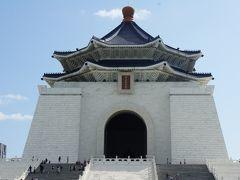 紀念堂まで到着。これから89段の階段を登ります。  中正紀念堂は、中華民国初代総統の蒋介石を追悼するために建てられたものとのこと。89段は蒋介石の享年を表しているらしい。 ちなみに蒋介石の本名が中正なんだそう。