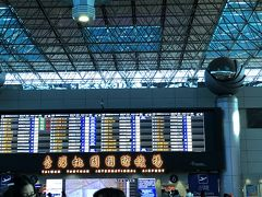台北桃園国際空港。