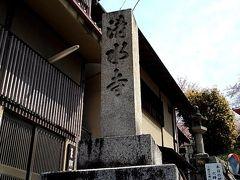 清水寺に到着です。