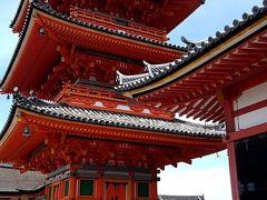 重要文化財の三重塔。