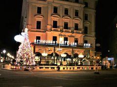 ウィーン観光のサイトに、 クリスマスでも営業している店が 掲載されていた。  日本語でも見られるし、 ウィーンの地区ごとに分けて掲載されている。  前の晩はウィーン封鎖状態だったが、 よく調べればクリスマスでもやっているカフェが いくつかあることが判明。  渡りに船! クリスマスにカフェ!