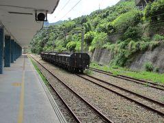 台北を出て1時間ほどで猴トンに到着。 猴トン猫村の最寄駅です。