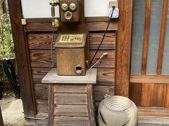 泉涌寺の新善光寺内の電話。
