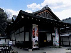 はい!こちらが「彦根城博物館」でございます♪(^o^) 観覧料金¥500 彦根城とのセット券¥1200(¥100お得) 観覧時間 8:30~17:00