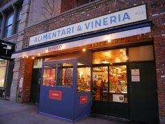 「イルブーゴ アリメンタリ エ ヴィネリア」という、覚えられないような名前のお店です。