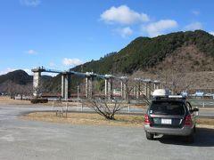 時刻は10:45  本日最初の目的地「船明ダム」に到着 「浜松浜北IC」から「船明ダム」は主に国道152号線で9km程の道のり
