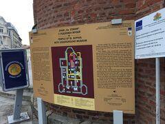 続いてすぐ近くの聖ソフィア教会。ここが本当はソフィア観光のメイン中のメインなんですよね、実は。ソフィアの街はここから始まったのですから。