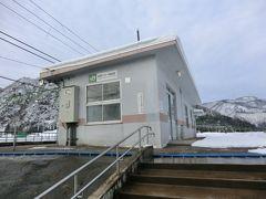 岩原スキー場前駅