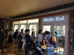 マリエカイチョコレート (ロイヤル ハワイアン センター店)