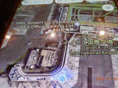 ダニエル・K・イノウエ国際空港 Daniel K. Inouye International Airport  4,520 エーカーの広さを誇るハワイの国際ハブ空港。世界初の水上飛行機用滑走路がある。 300 Rodgers Blvd, Honolulu, HI 96819 アメリカ合衆国 83FF+RX ホノルル, アメリカ合衆国 Hawaii hawaii.gov