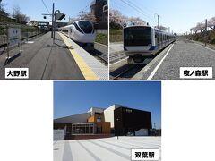 【その4】からのつづき  ここまで、3月に9年ぶりに復旧した区間にある3駅を訪れました。 いずれも、復旧はしたものの、復興はこれからだなあというのが正直なところでした。