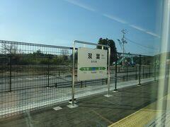 駅の山側はガンガン造成工事中。