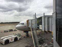 さて、やって来ました成田空港。いよいよアエロフロートに搭乗です。ワクワクしますね。