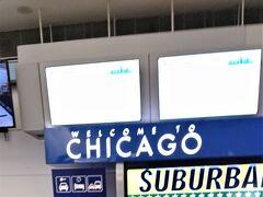 やっとシカゴに着きました。あまり雪が積もってないので一安心。