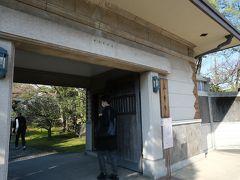 お次は山本亭へ。 ここは大正時代に建てられた和洋折衷建築で、登録有形文化財に指定されています。  門構えからしても、和と洋が混ざったような趣です。