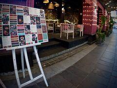 【黄昏時のホーチミンの街を歩く】  本当に素敵なカフェ~でした。