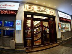 【黄昏時のホーチミンの街を歩く】  「西貢」...香港にも「サイクン/サイゴン(西貢)」という場所がありました。そこは昔、ベトナム人がたくさん住んでいた場所と言われています。