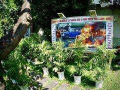 【=ティック クアン ドック師廟/Thick Quang Duc Monument=】  XOツアーというホンダバイクの後ろに乗っけてもらいながら、ホーチミン市内を観光案内してくれるツアーに参加しました。