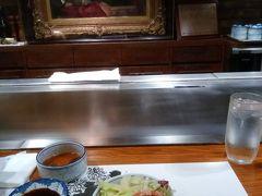 二日目lunch ステーキランドさん裏のエレベータで行ったのかな 従業員さんが休んでましたw