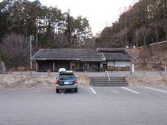 時刻は17:00 なんとか陽が落ちる前に下栗の里に到着  「道の駅 遠山郷」から「下栗の里」は国道152号線を上村で山道に分かれます約17km程の道のり