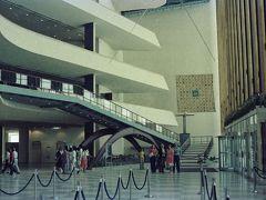 United Nations Headquarters.