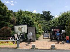 さて、パンとコーヒーを持って漸く公園へ! 中野通りに面した哲学堂公園の出入口。
