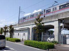 芝山千代田駅