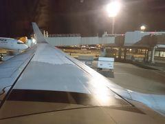 成田空港に到着する頃にはすっかり真っ暗になっていました。