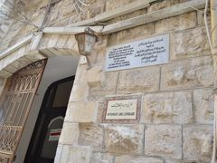 Greek Catholic Patriarchate