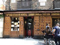 昨日予約なしで行って食事できなかったボティンに行く。1725年創業で世界で最も古いレストランとしてギネスブックでも認定されている。予約なしで行ったが、一人だったのであまり待つこともなく地下の席に案内された。