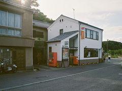 石山寺郵便局。
