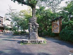石山貝塚を訪れる。