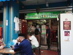 おいしいテ・タリ(マレーシアのミルクティー)が 飲めるテ・タリ・ショップ!  ということで、アイス・テ・タリをテイクアウト♪