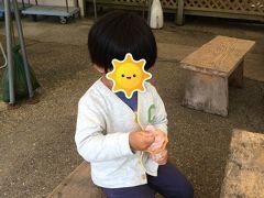 道の駅 能勢 (くりの郷) お土産買ってアイスのおやつ