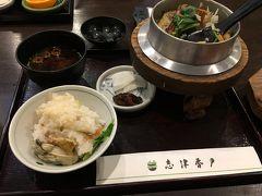ここもお気に入りの釜飯志津香 七種釜飯をいただきました。